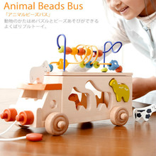 New Arrival Japan Ed.lnter Baby Drag Toy Car Animal Bus Car Puzzle Match The Shape Of The Building Blocks Around The Bead Car