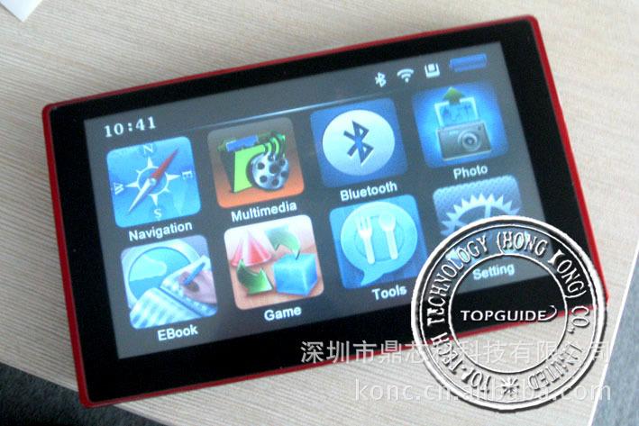 50-inch ultra-thin GPS car navigation systems GPS Bluetooth FM transmitter digital television Rear view navigation(China (Mainland))
