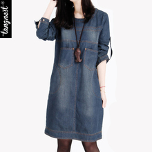 Women Jeans Dress Autumn 2016 Casual Loose Wide-Waisted Straight O-Neck Plus Size Full Sleeve Dresses Vestidos De Fiesta WQL3269(China (Mainland))