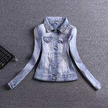 Denim Jacket Women fashion Beaded turn-down collar jeans Ladies Elegant Hole Jacket Coat Casacos Feminino T119