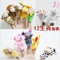 Wholesale 12 Zodiac flannelette Finger Puppet Finger Toy Free Shipping