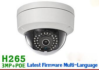 2015 New model DS-2CD2135F-IS replace DS-2CD2132-I 3 & DS-2CD2132F-IS Mp Audio Alarm I/O interface Dome CCTV Camera POE IP H265