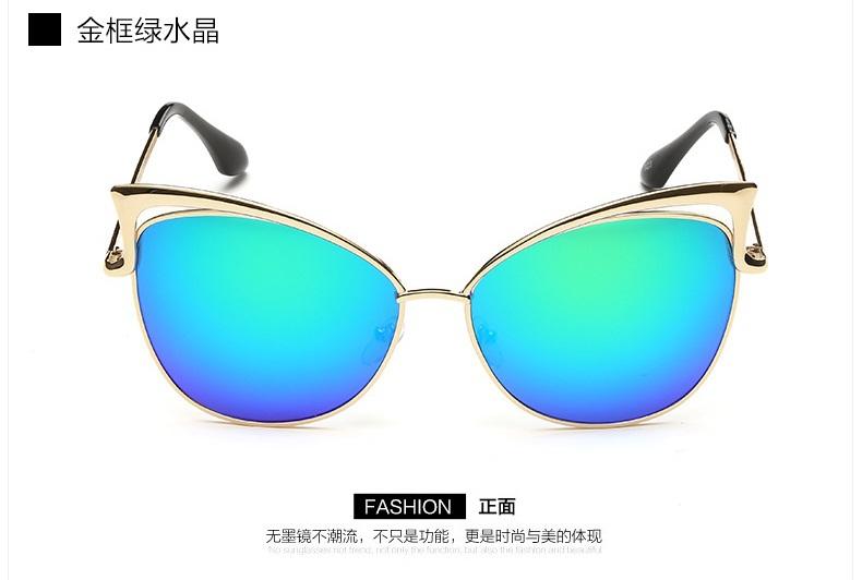 2015 New Women Brand Design Cat Eye Sunglasses Alloy Frame Women Luxury Cat Eye SunGlasses Fashion Women Sunglasses High quality(China (Mainland))