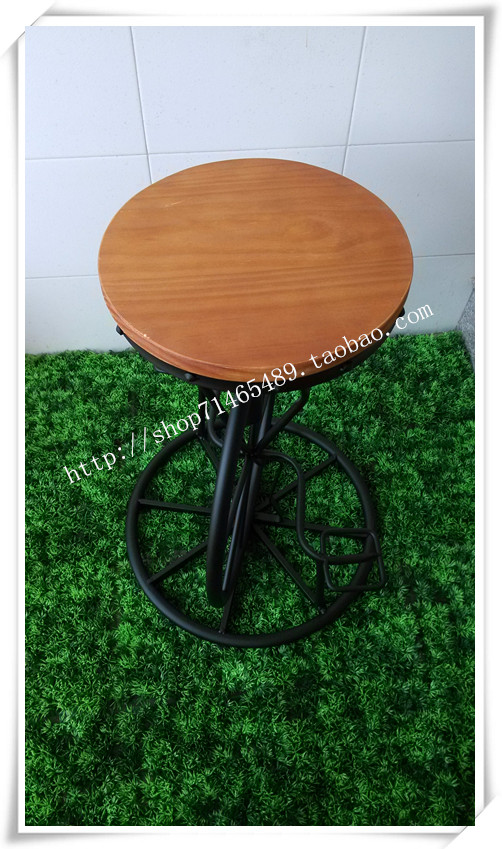 Vintage Bicycle bar stool high chair<br><br>Aliexpress