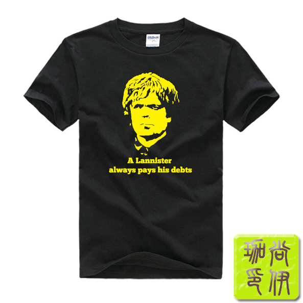 House Lannister Always Pays His Debts T-Shirt
