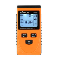 Quality Digital LCD Electromagnetic Radiation Detector Meter Dosimeter Tester Counter diagnostic-tool with radiation sensor(China (Mainland))