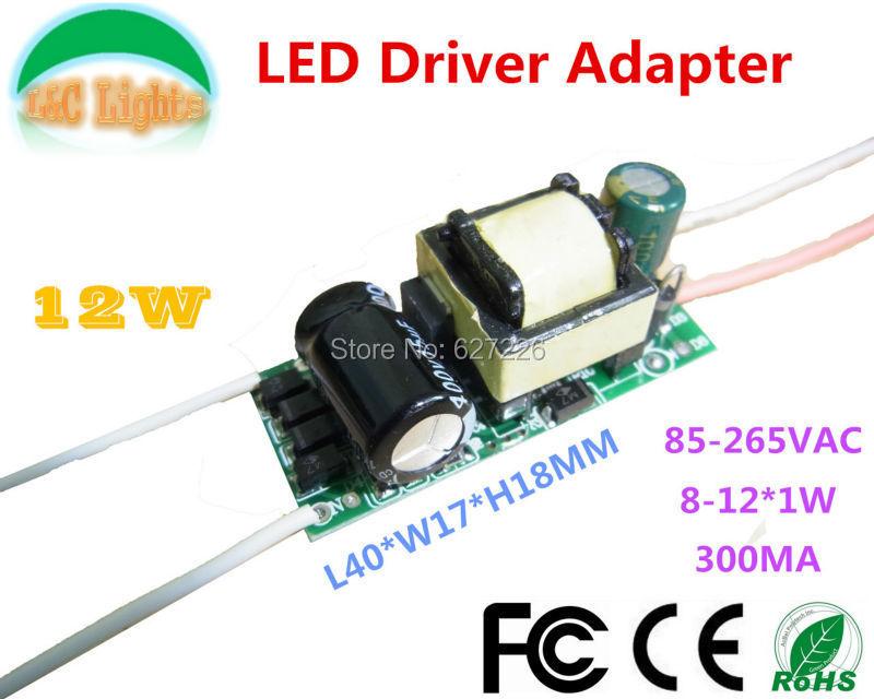 Factory wholesale 300MA 8W 9W 10W 11W 12W Led Driver Adapter Lamp Light Power Supply Transformer E27 Bulbs Spotlights 110V 220V(China (Mainland))