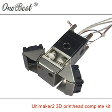 Ultimaker 2 3D printer printhead hot end kit complete extrusion head nozzle 3/0.4mm 3d printer accessories Free shipping