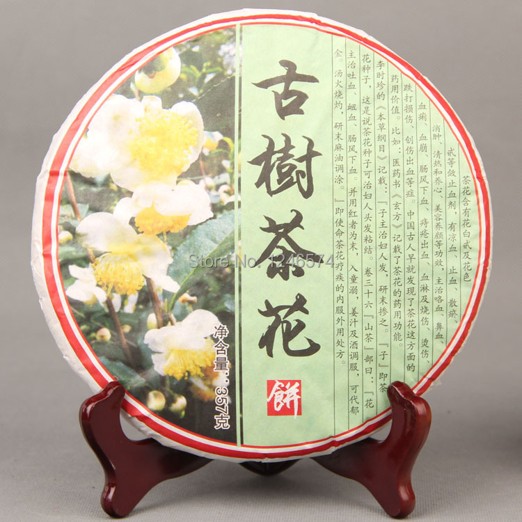 357g product Flowers and plants in puer tea Snow mountain ancient tree camellia Pure and fresh