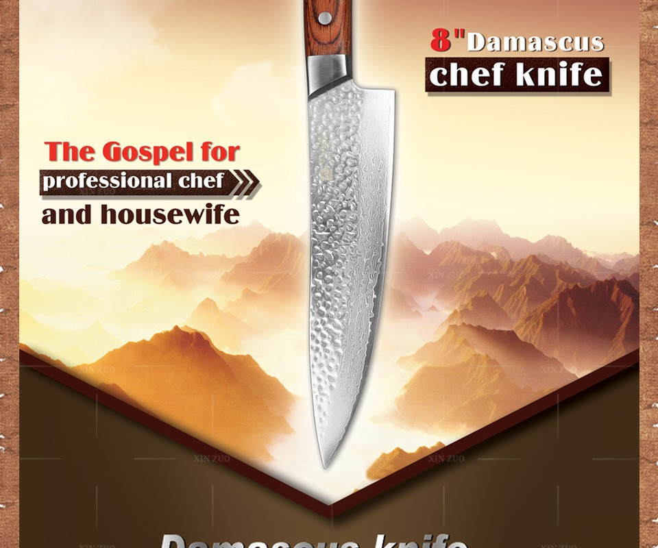 """Buy XINZUO 8 """" chef knife 67 layer Japanese Damascus steel kitchen knife senior meat/vegetable knife Color wood handle free shipping cheap"""