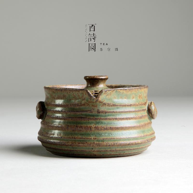 Stoneware pot grasping grasping travel portable portable tea pot tea Japanese stoneware travel<br><br>Aliexpress
