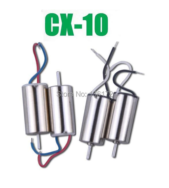 cheerson CX-10 cx10 2.4G RC quadcopter Clockwise Burshless Motor + Anticlockwise Brushless Motor 4pcs/set free shipping(China (Mainland))