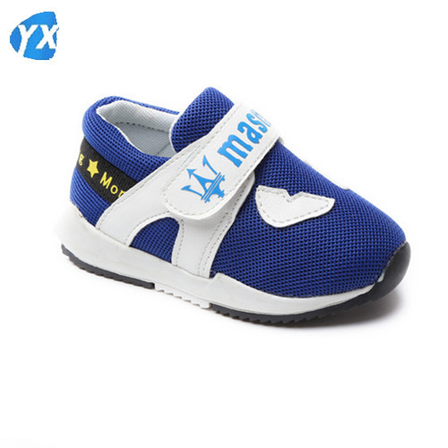 YUXI 2015 Summer Children's Breathable PU Sneakers Toddler Basketball Shoes Baby Boys And Girls Kids Zapatillas Sapato Infantil(China (Mainland))