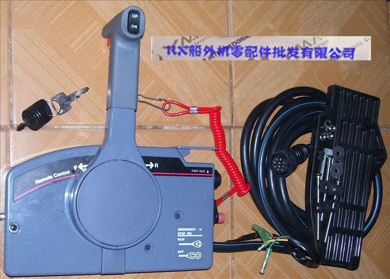 дистанционное управление для подвесного лодочного мотора