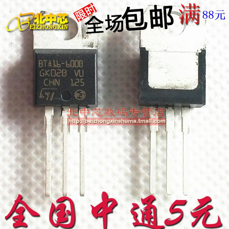 Здесь можно купить  BTA16-600B triac 16A / 600V TO-220 new original--BZXKJ  Электронные компоненты и материалы