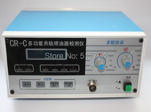 Electric common rail injector tester simulator(China (Mainland))