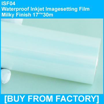 """Waterproof Inkjet Film Milky Finish 17""""*30m"""