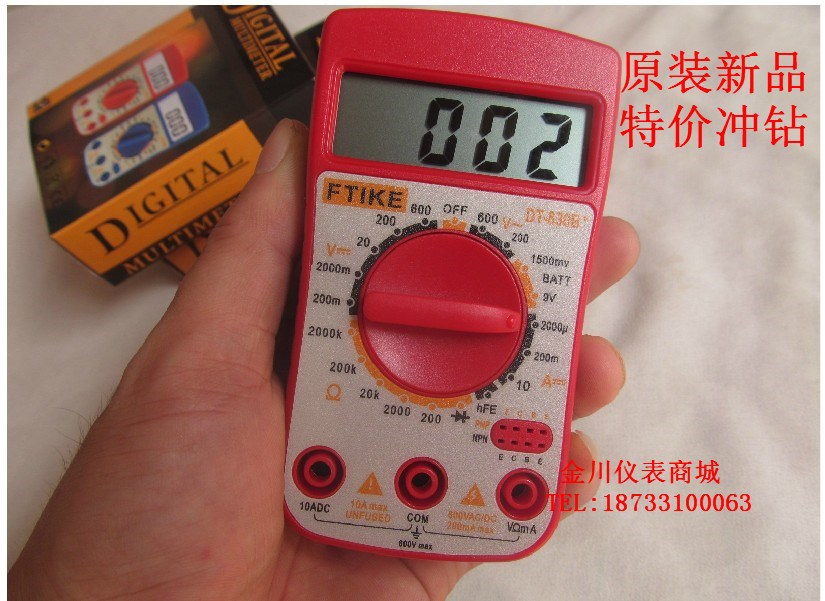 Free Ship FTIKE DT830B+ AC/DC Ammeter Voltmeter Ohm Electrical Tester Meter Professional Digital Multimeter EU CE certification(China (Mainland))