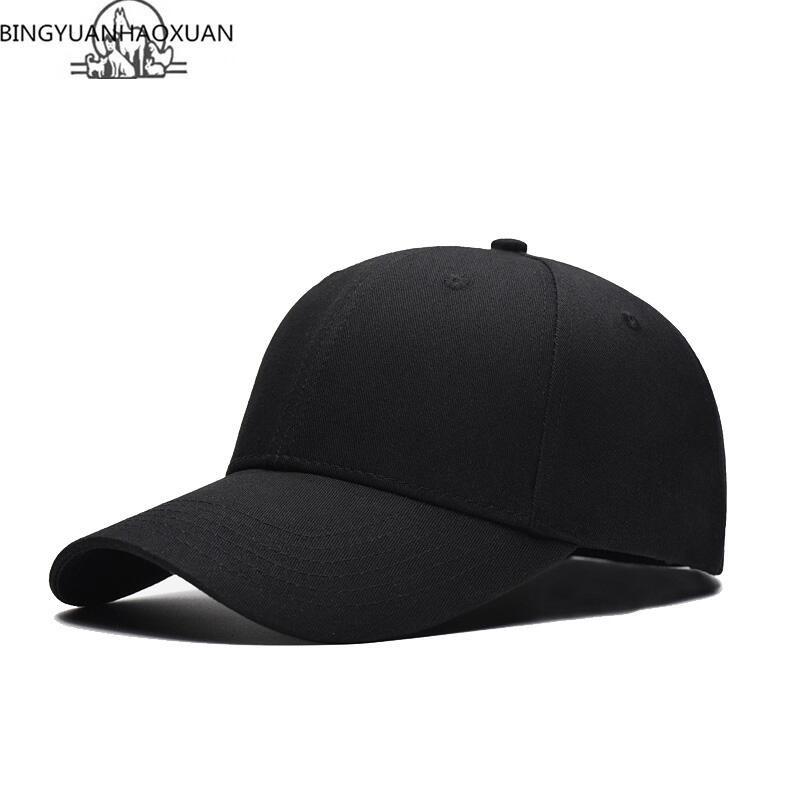 2017 Baseball Cap Men Women Snapback Caps Male Bone Golf Hats For Men Women Chapeau Plain Blank New Hat 5 Panel Hat(China (Mainland))