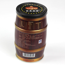 Professional Chinese instant coffee cans of coffee eight flavors optional latte cappuccino blue mountain eight tank