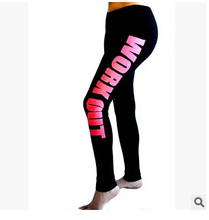 2015 New Women's sport Leggings Fashion High Elastic casual Trousers Colorful Workout Leggings Pants Spring-Summer(China (Mainland))