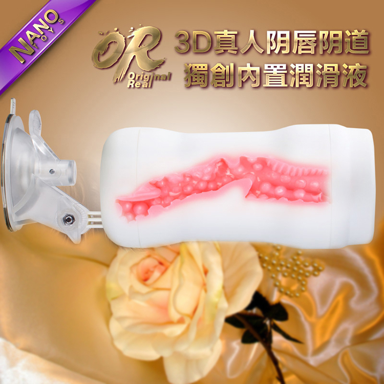 real full silicone adult sex erotic toys products artificial vagina real pussy for men masturbator,OR-2 hands-free plane cup(China (Mainland))