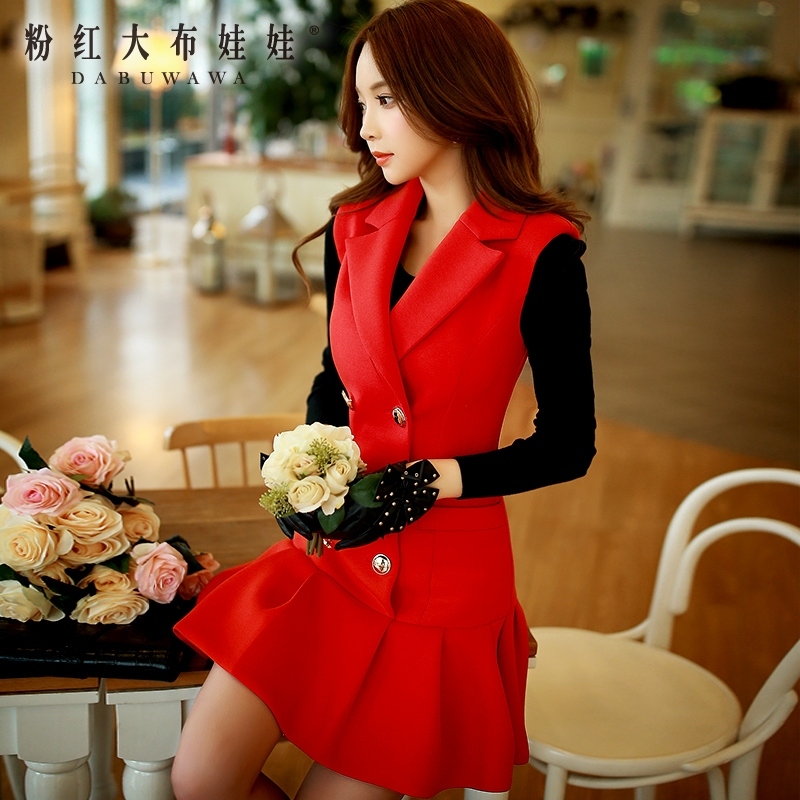 Autumn dress pink doll 2015 new Korean slim double breasted suit collar sleeveless dress