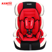 Safety seat for children 0-4 years old 3-12 years old baby safe baby seat Corbett car 3C certification(China (Mainland))