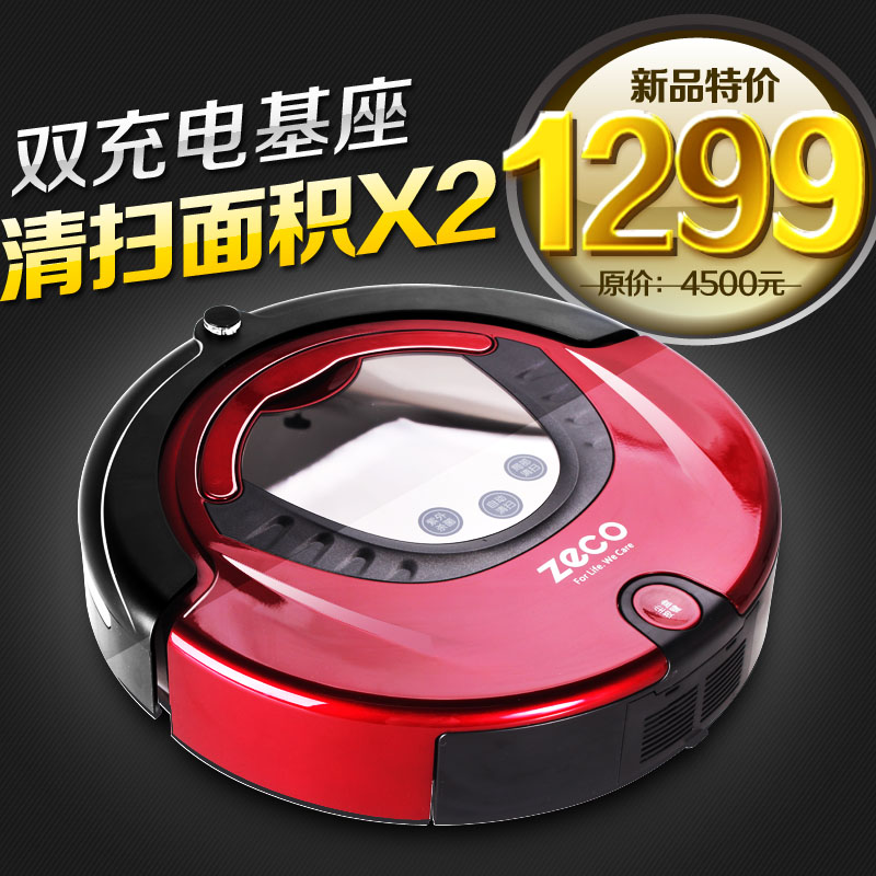 Zeco v770 sweeper robot vacuum cleaner intelligent automatic household cleaning