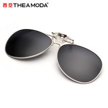 THEAMODA 2016 Brand clip on Polarized Sunglasses men women Aviation clear Fashion Polarized Glasses For Fishing Driver TMAP-0009(China (Mainland))