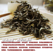100g 2014 new free shipping AAAAA grade biloba ginkgo tea premium tea genuine wild lowering blood