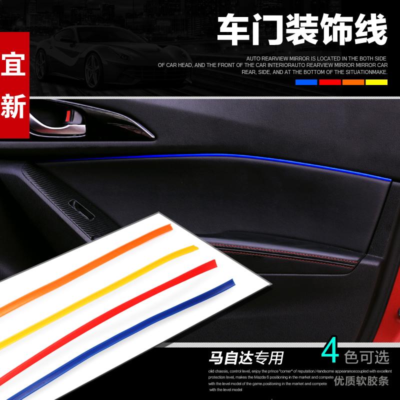 Puerta del coche ajuste de la decoraci n etiqueta - Decoracion interior coche ...