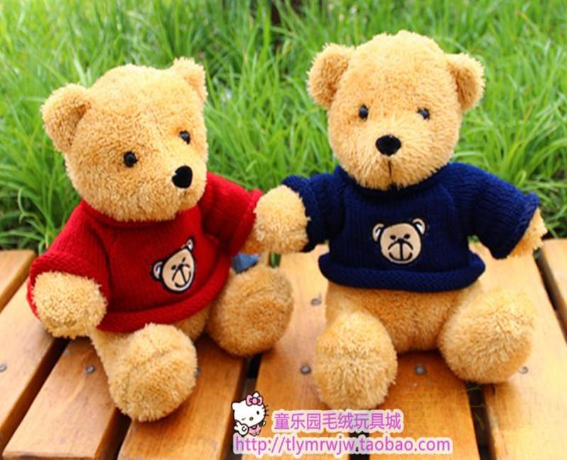 15cm teddy bears toys coat bears doll one set / 20 pieces dolls , Christmas gift b9048<br><br>Aliexpress
