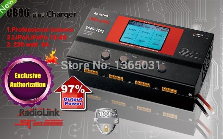 Exclusive Authorization new Balance Charger CB86 Plus for RC Lipo Battery can 8pcs 2-6S Lipo Battery at one time Low shipping
