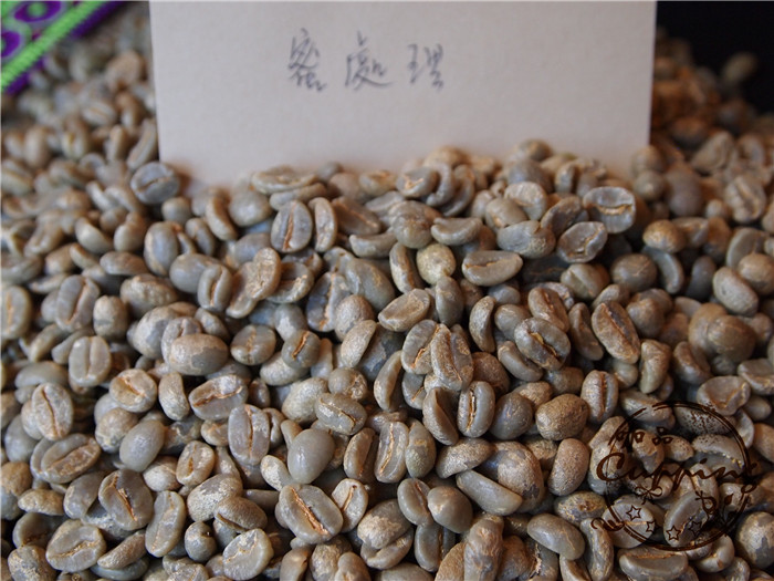 Free shipping 500g Cupping coffee honey coffee beans green slimming coffee lose weight