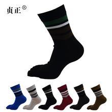 Men five fingers socks Men  Socks Sports Ideal For Five 5 Finger Toe Shoes Unisex Hot sale