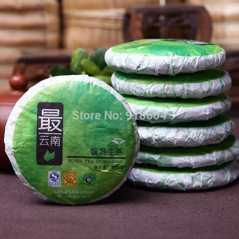 100g Yunnan Pu'er tea cakes seven Raw tea Chinese First Class Chinese Tea Weight Loss Health Care Fresh Flavor(China (Mainland))