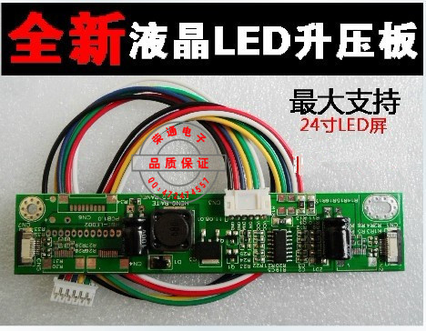 Free shipping 10PCS 10 pin LED Inverter LCD panel LED constant current LED boost pressure plate strip(China (Mainland))
