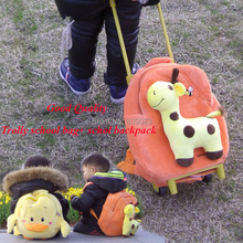 hot new arrival deer duck bear plush school bag soft stuffed school backpack Trolley school bag kids luggage for boys and girls(China (Mainland))