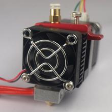3D printer parts Reprap Makerbot MK8 direct drive Extruder +hotend kit/set 1.75 mm compact extruder aluminum alloy
