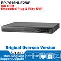 Hik OEM DS 7616NI E2 8P NVR 8CH POE CCTV IP Camera Network Video Recorder NVR