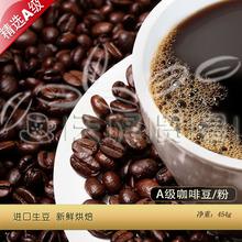 500g Vietnam Coffee Beans Vietnam Baking Charcoal Roasted Original Green Food Slimming Coffee High Quality Free
