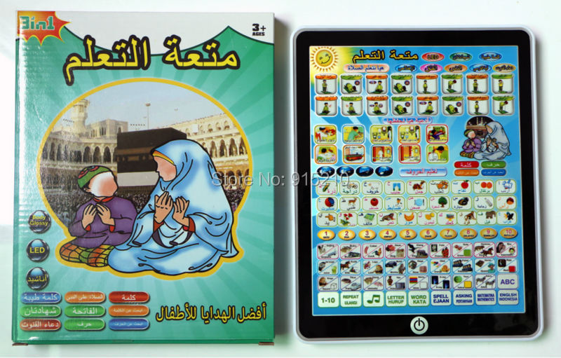 English / Arabic / Indonesian 3-in-1 Learning Letter + Word + Song+Music,koran islam kids educational learning toys with light(China (Mainland))