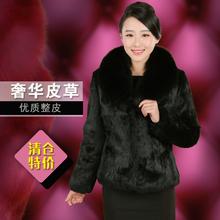 outerwear coats 2016 new women winter slim short design long sleeve outwear with fox fur collar full pelt rabbit fur coat female(China (Mainland))