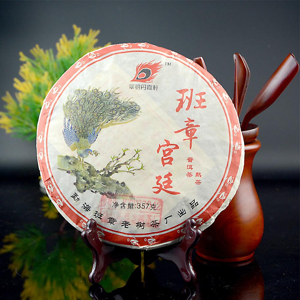 Гаджет  Promotion! Ban Zhang Top Grade Chinese Original Puer 357G Health Care Puer Tea Puer Ripe Shu Pu Er Puerh Tea Pu