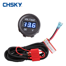 1 Set Blue LED Voltmeter Car Cigarette Lighter With High Quality Wiring Harness (China (Mainland))