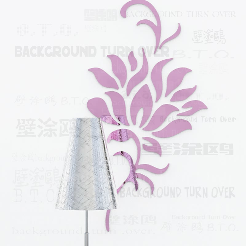DIY spring nature elegant single lotus flower wall sticker mirror bedroom decor 3d wall picture home adhesive to wall GBHH186
