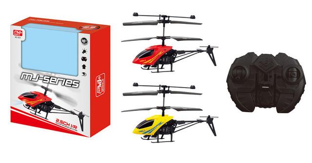 901 Желтый Разрушить Устойчивые 2.5CH Дистанционного Управления Самолета I/R Quadcopter Вертолет для Детей Подарки Бесплатная Доставка
