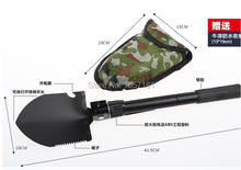 Folding Multifunction Shovel Outdoor Camping Shovel Mini Survival Trowel Tools with Snow Spade Pick Saw Compass