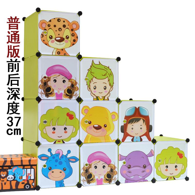 9 Cubes Baby Child Simple Modular Storage Cabinets Kids Closet Organizer Childrens Wardrobe(China (Mainland))